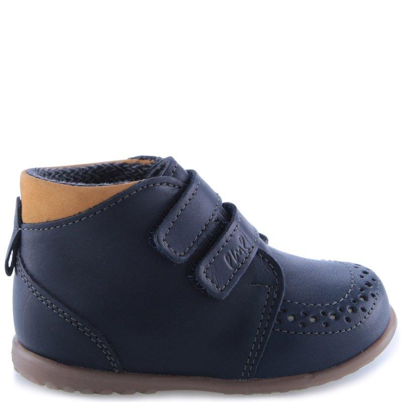 EMEL buty przejściowe z membraną EX2439B-6 Emel - 1